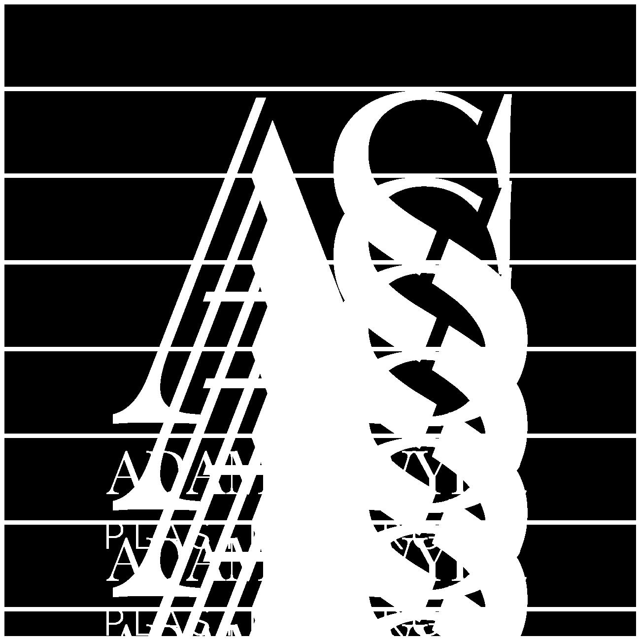 Adam Sawyer Plastic Surgery